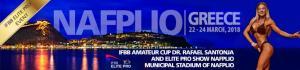 2018 Nafplio - Görögország Elite PRO: a résztvevők listája