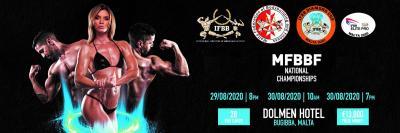 2020 National Championsips Malta