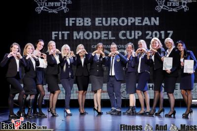 2017 IFBB International Latvian Cup Riga Pearl