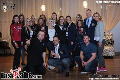2017 IFBB Open Latvian Championships